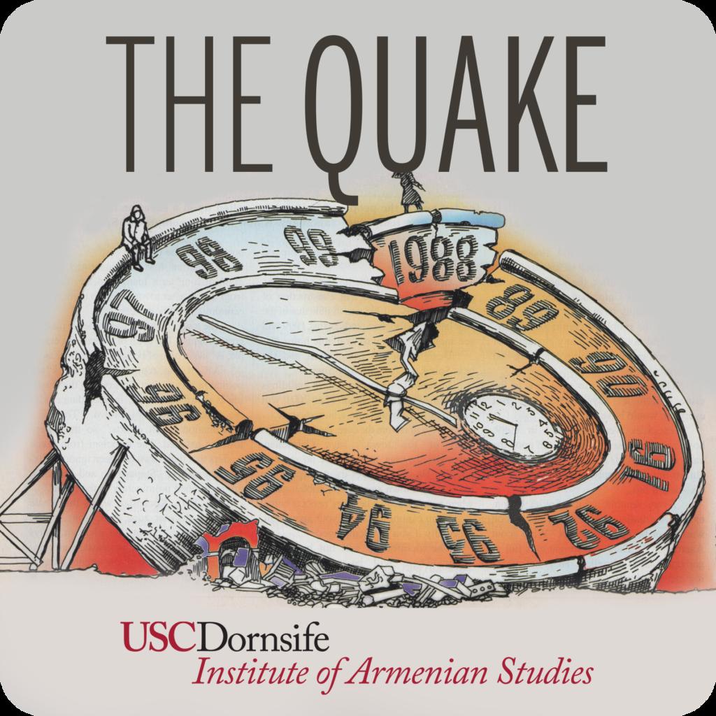 The Quake Podcast