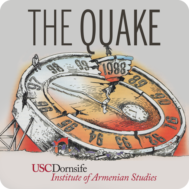 The Quake Podcast