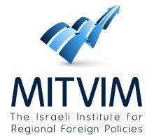 Israeli Institute Logo.