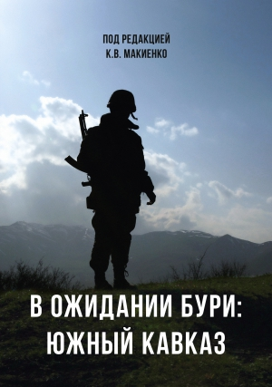 Russian Study of the Caucasus Security Balance.