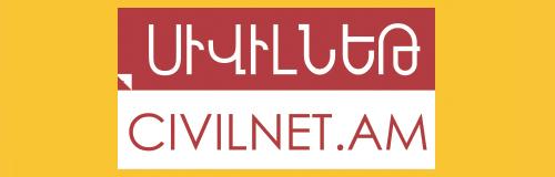 8 CivilNet