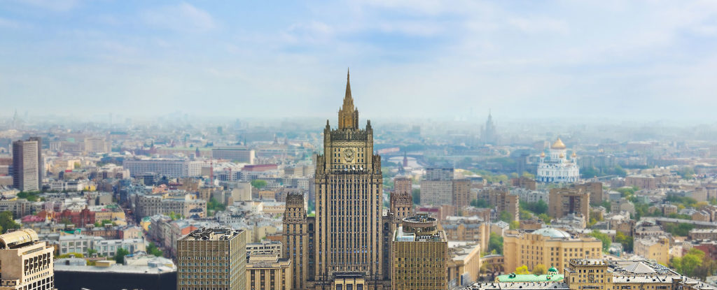 View of the Russian foreign ministry building. Courtesy image from MID.ru