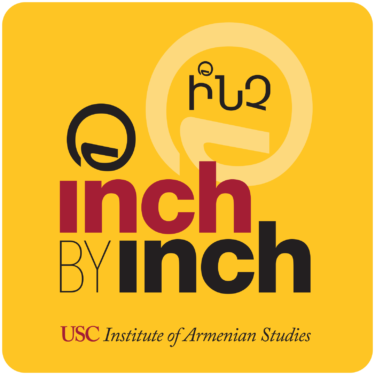 • USC IAS INCH BY INCH LOGO OUT