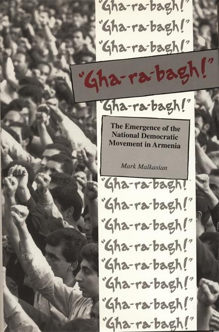 GHA-RA-BAGH!