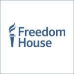Freedom House Logo